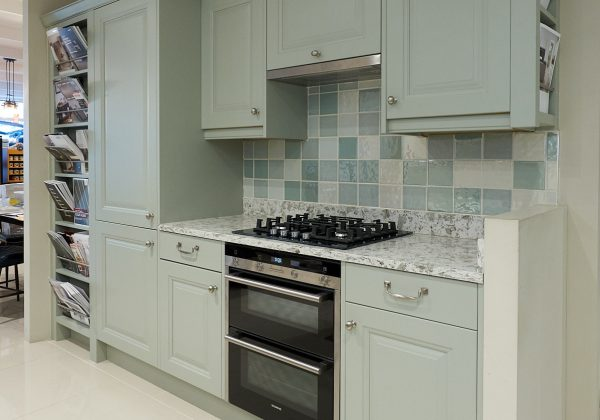 MEREWAY Gainsborough Ex Display Kitchen